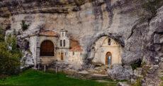 La cueva de Ojo Guareña